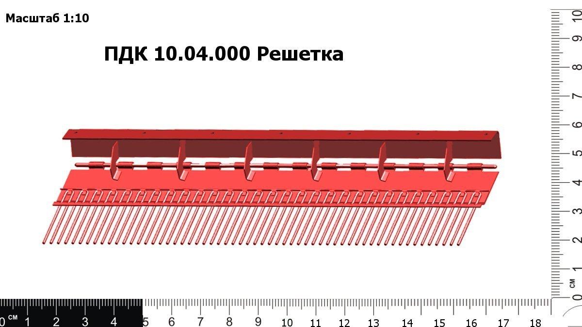 ПДК 10.04.000 Решетка